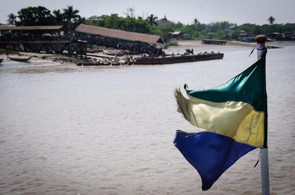 Dala ferry across the Yangon River