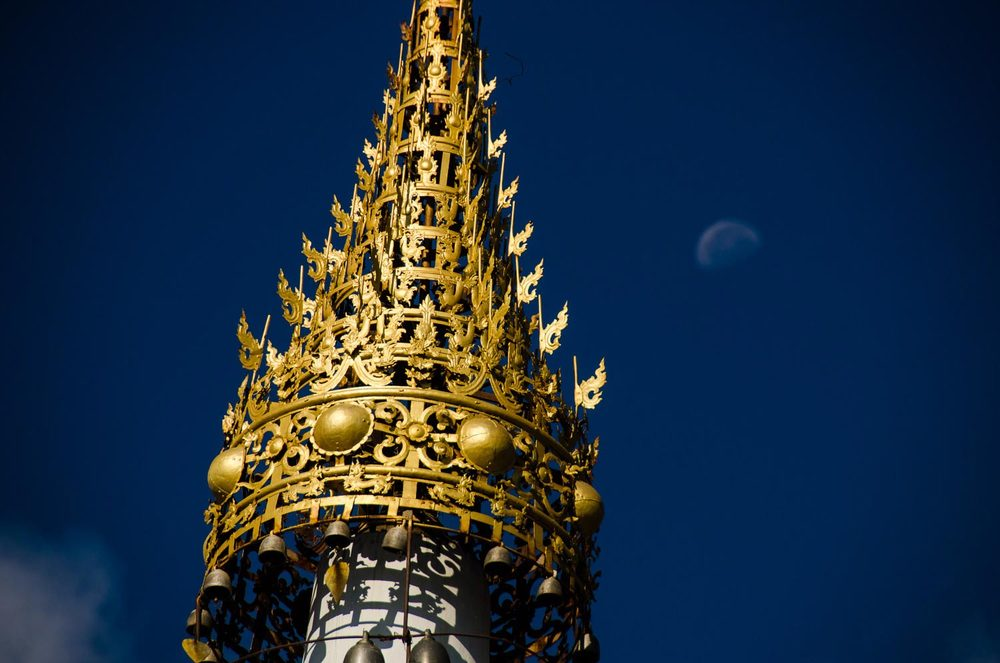 Moon Shine. Shan State, Burma / Myanmar