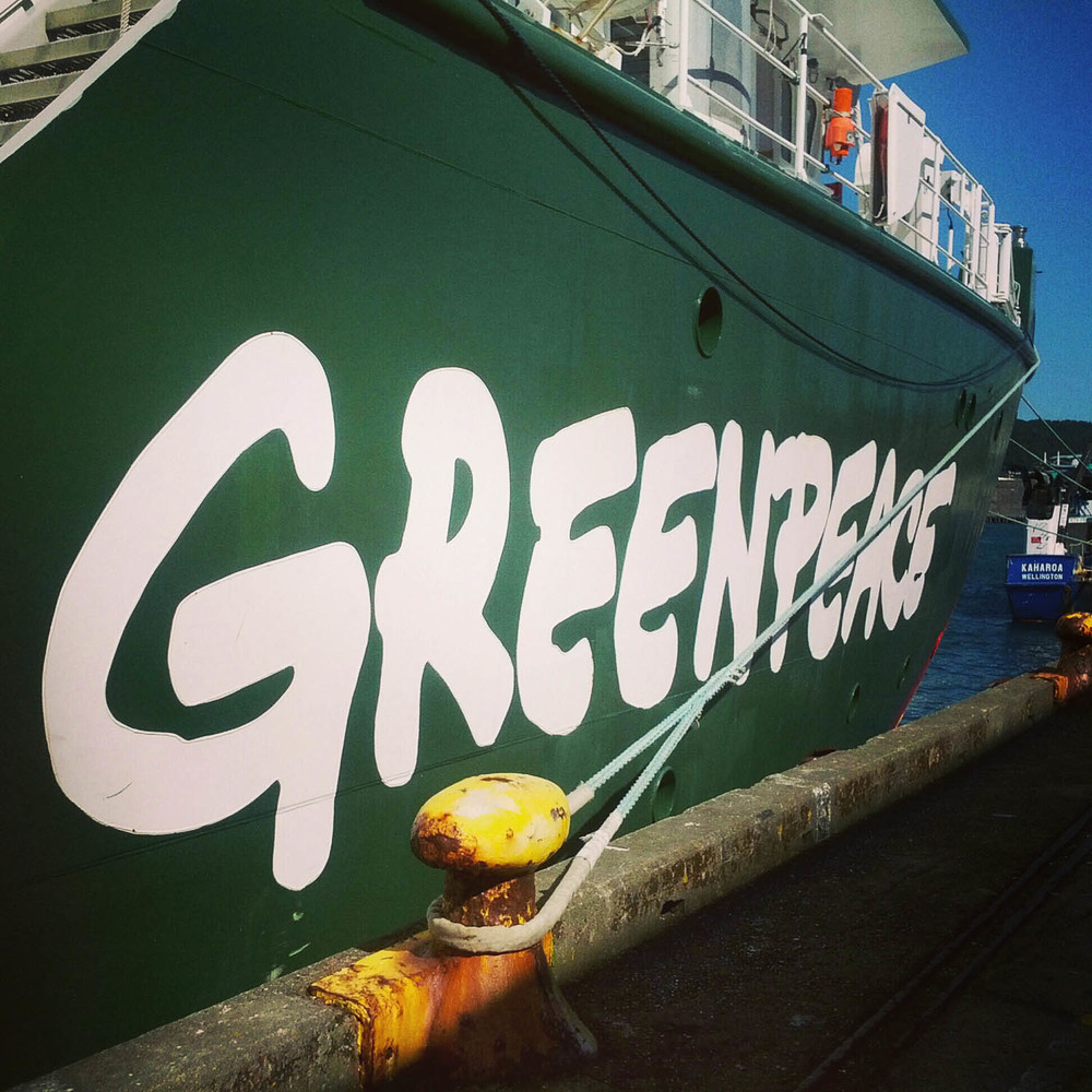 "Greenpeace's ""Rainbow Warrior"" ship in the Wellington Harbour. Interesting facts: this ship was funded in part by a crowd funding initiative, and is one of the ""greenest"" ships around. It is newly built, and began sailing just a few months ago."