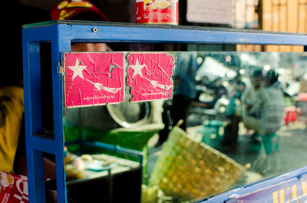 Stickers from the NLD party in Myanmar (Burma).  Something that you likely wouldn't see even a few years ago.  (c) Dustin Main 2013