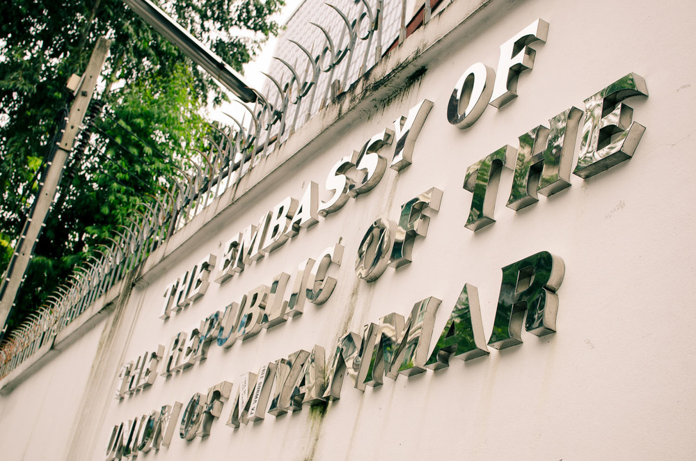 The Myanmar embassy in Bangkok.