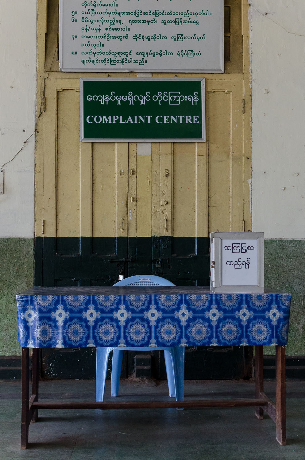 Well staffed complaint station in the Yangon railway station.