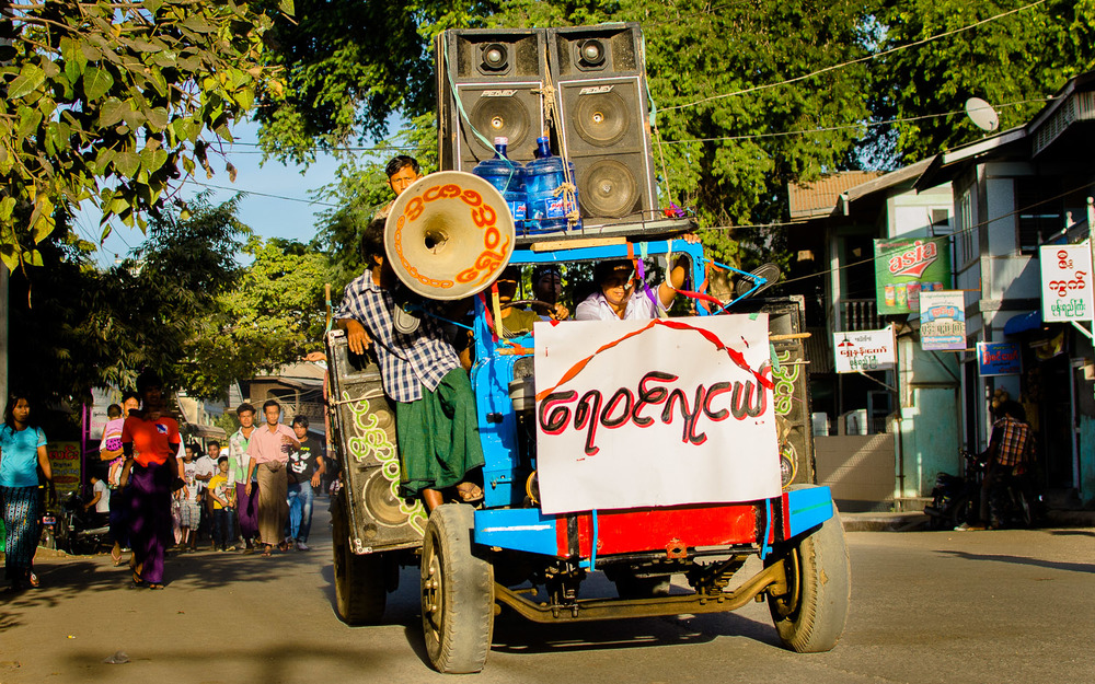 A large, generator-powered mobile Myanmar boombox.  © Dustin Main 2014