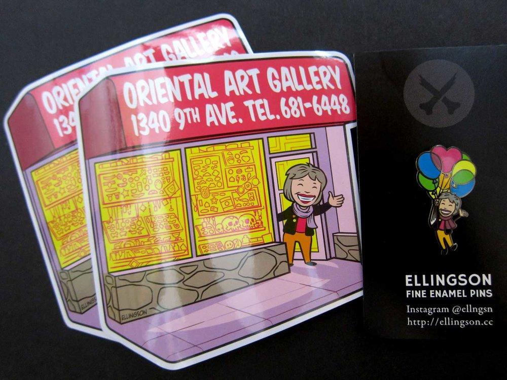 SuBalloons_stickers.jpg
