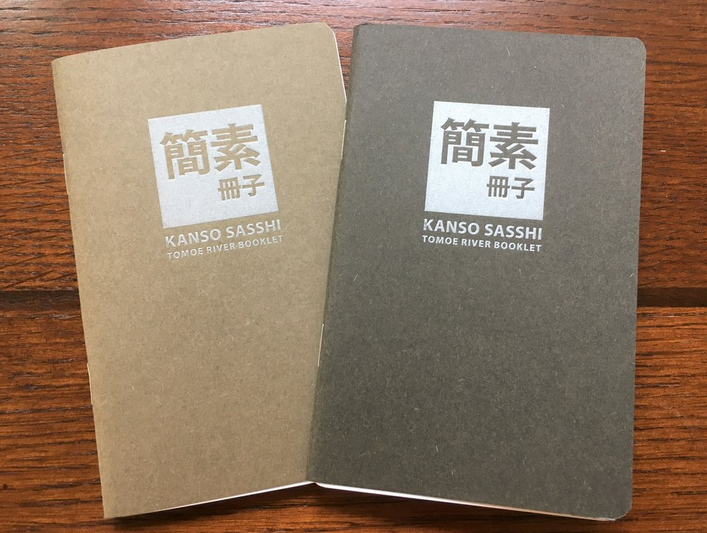 JetPens Tomoe River Kanso Sasshi Booklet