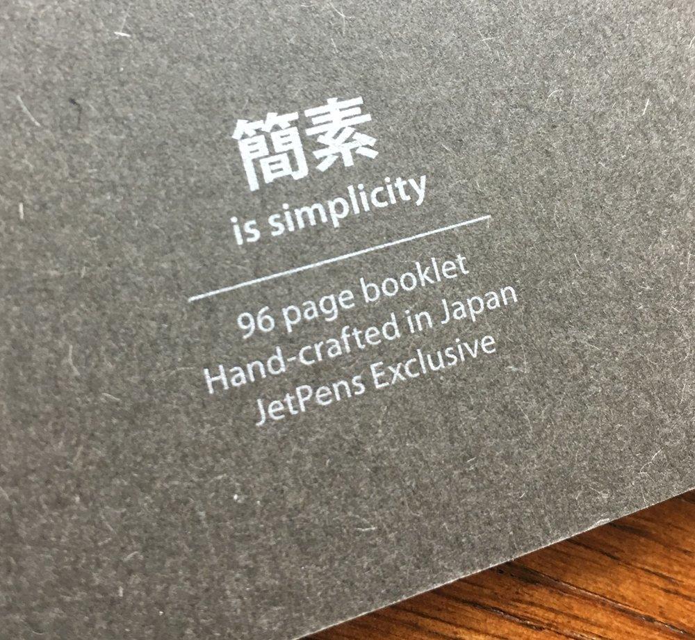 JetPens Tomoe River Kanso Sasshi Booklet Back Cover