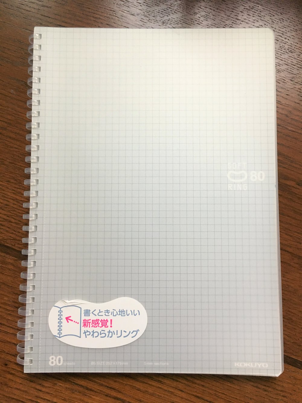 Kokuyo Soft Ring Notebook Review