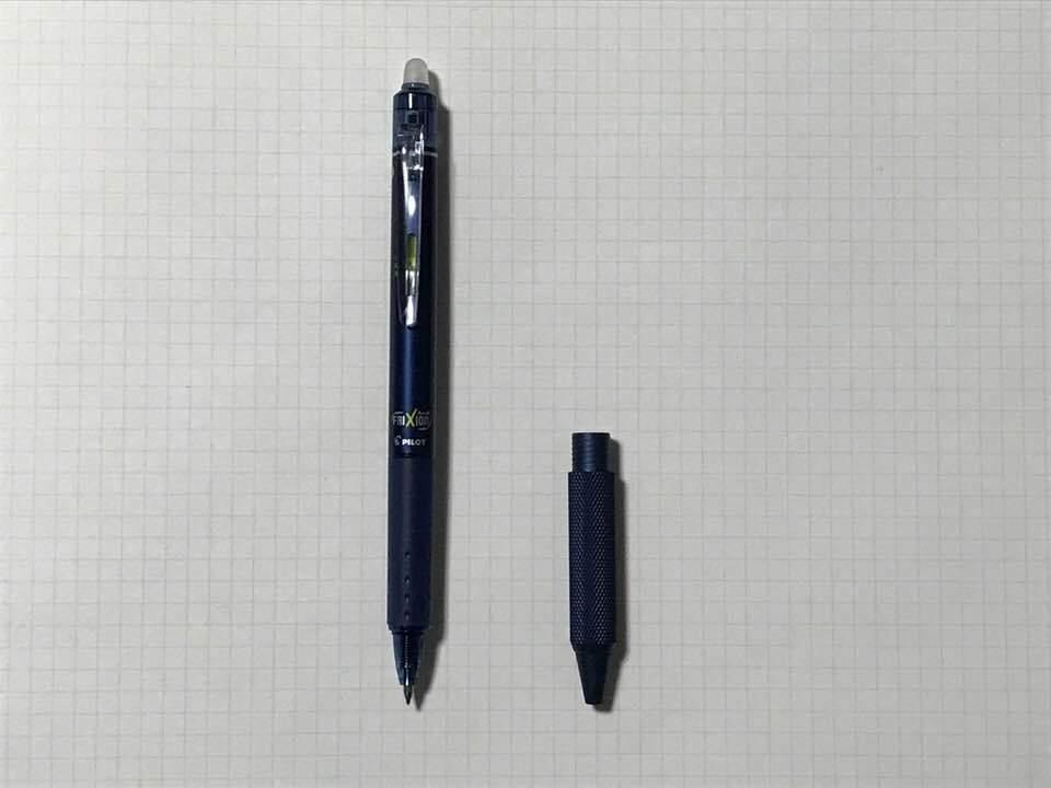 Image 3 SMART-GRIP.jpg