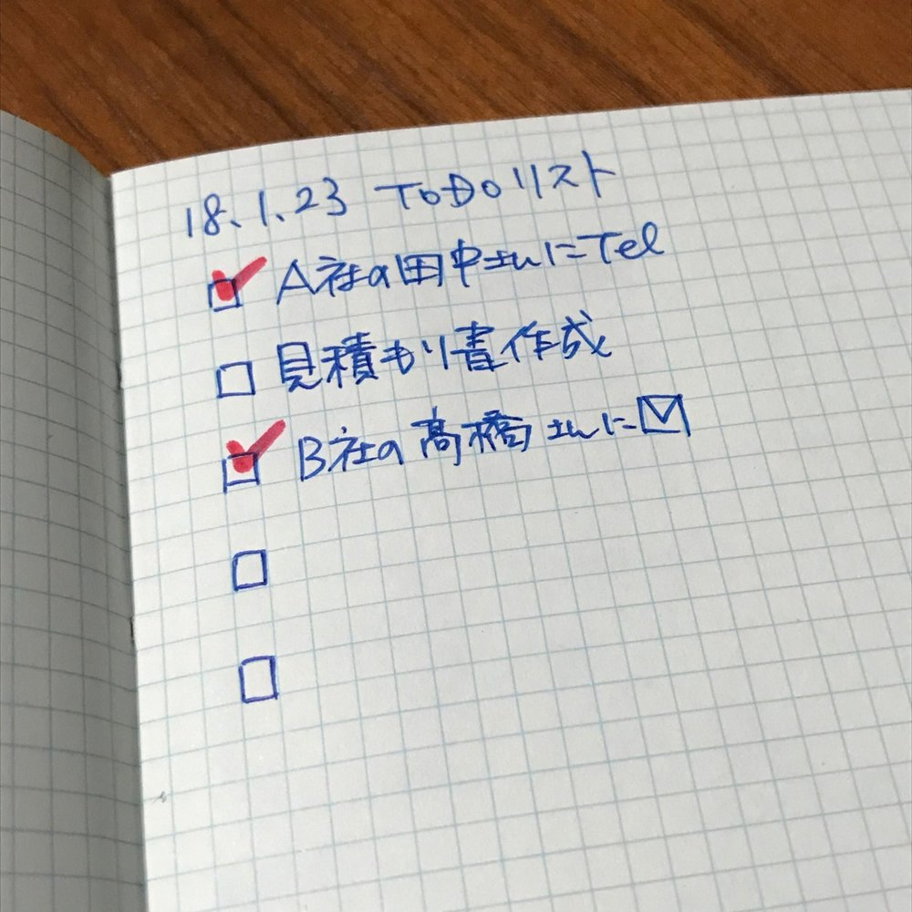 Image 6 todo list.jpg