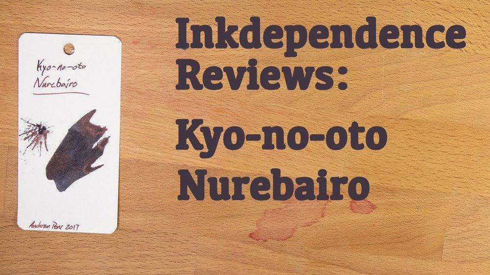 Nurebairo Cover.jpg