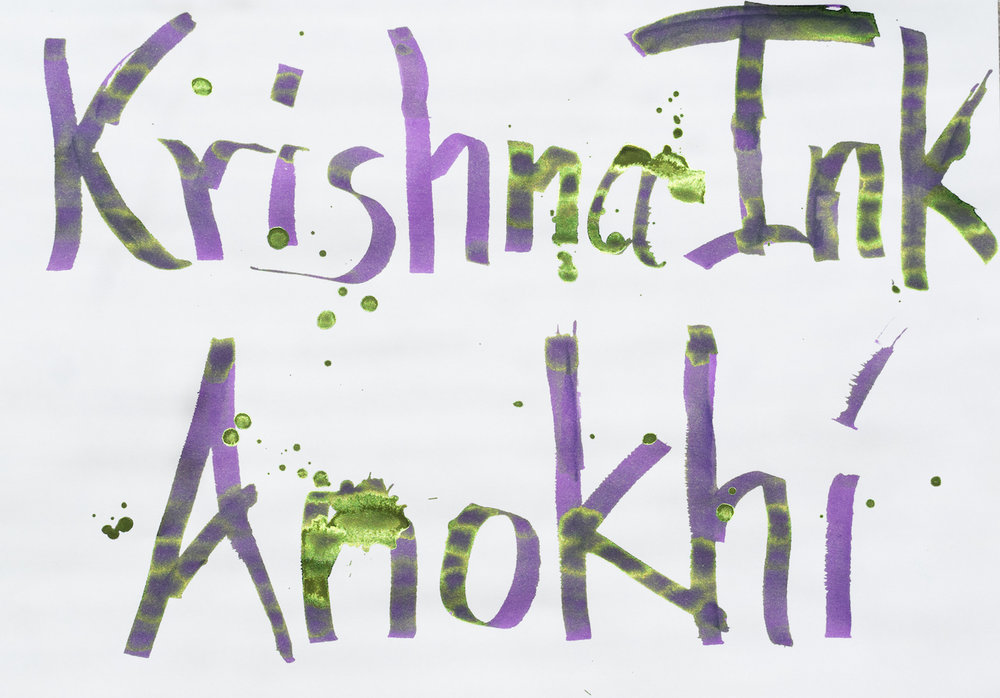 Krishna Anokhi.jpg