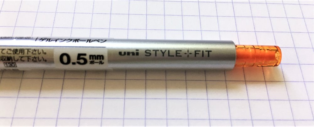 Uni Style Fit Single Color Gel Pen Knock