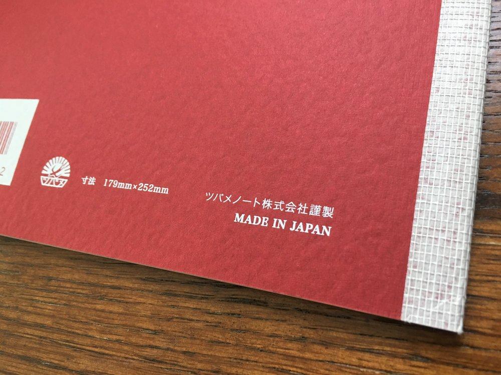 Tsubame Fools Cream B5 Notebook Back Cover