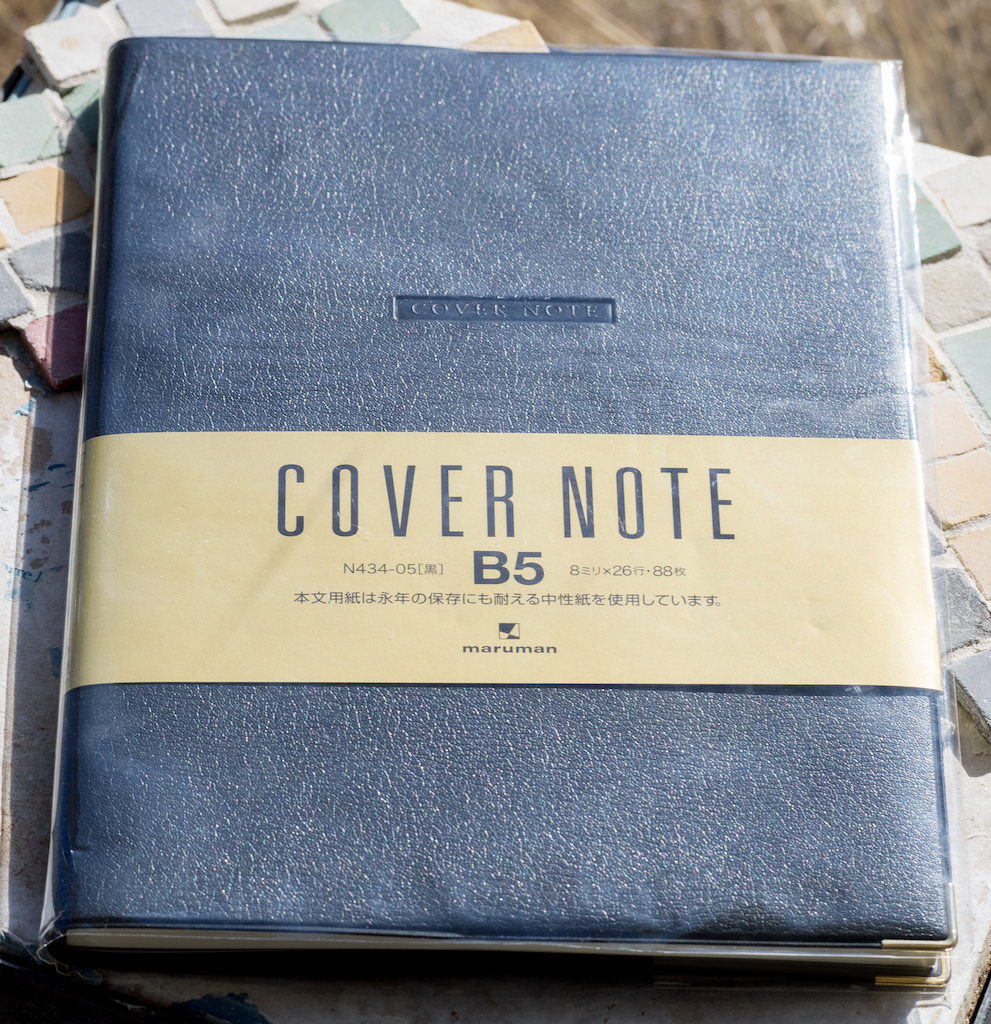 Maruman Cover Note B5 Notebook Review