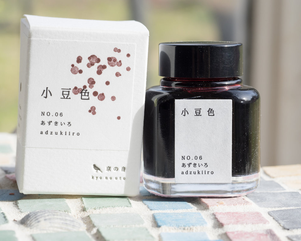 Kyo-no-oto No. 6 Adzuki-iro Ink Review