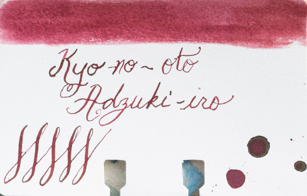 Kyo-no-oto No. 6 Adzuki-iro Ink Sample
