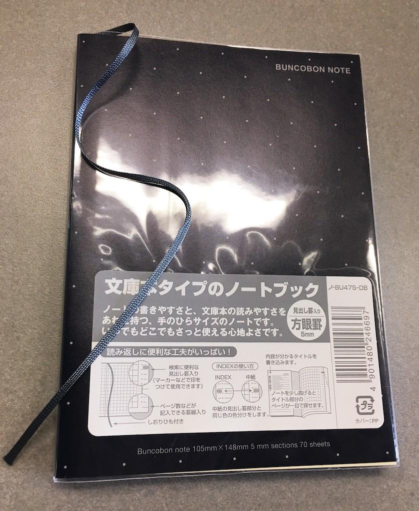 Kokuyo Buncobon Dot Cover Notebook Review