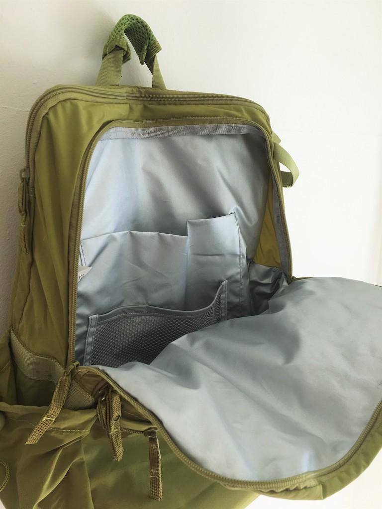Maruman Sketch Bag Inside