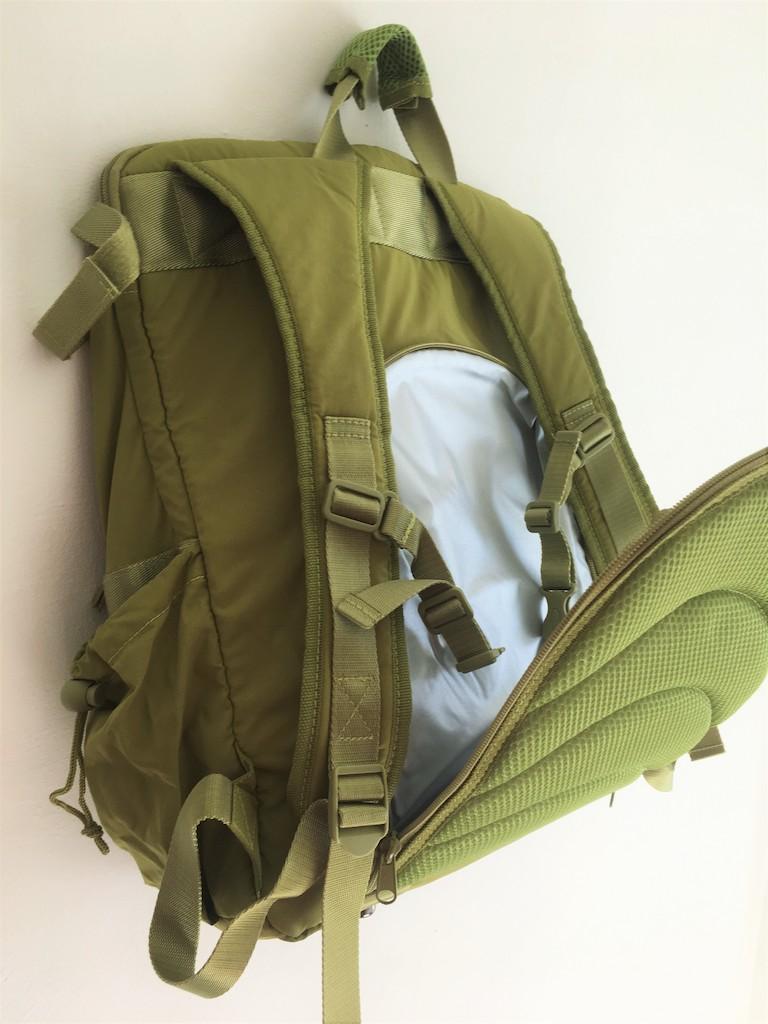 Maruman Sketch Bag Straps