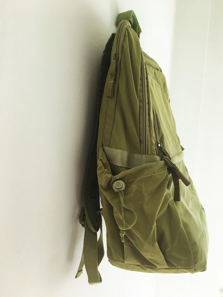 Maruman Sketch Bag Side