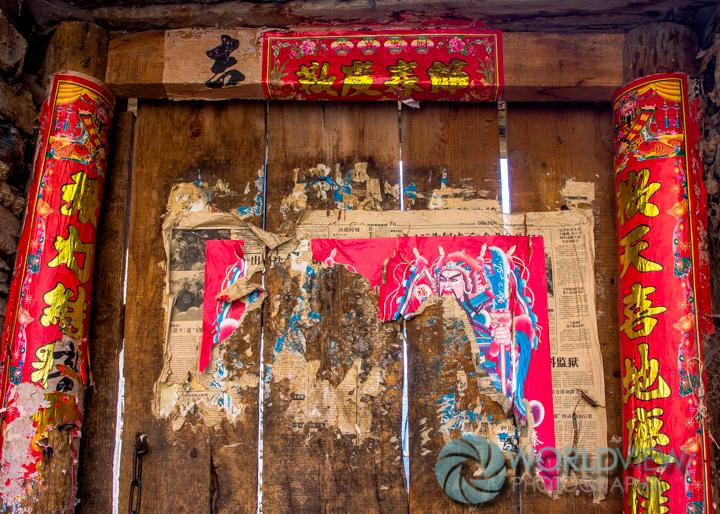 CH SCHN Tibetan door -5.jpg