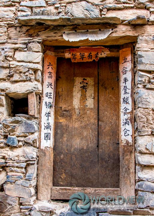 CH SCHN Tibetan door -12.jpg