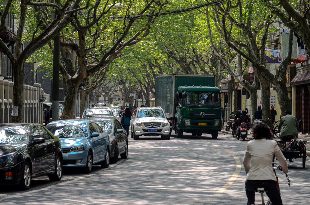 Street scene in the old French Concession area