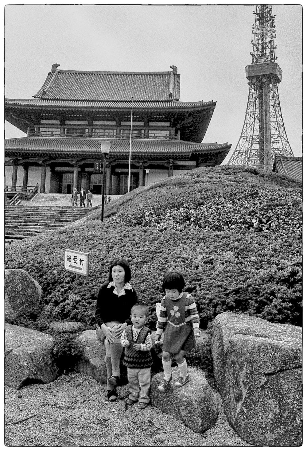 Japan vintage0034-Edit-Edit.jpg