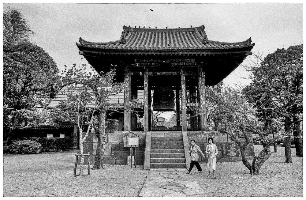 Japan vintage0035-Edit-Edit-Edit.jpg