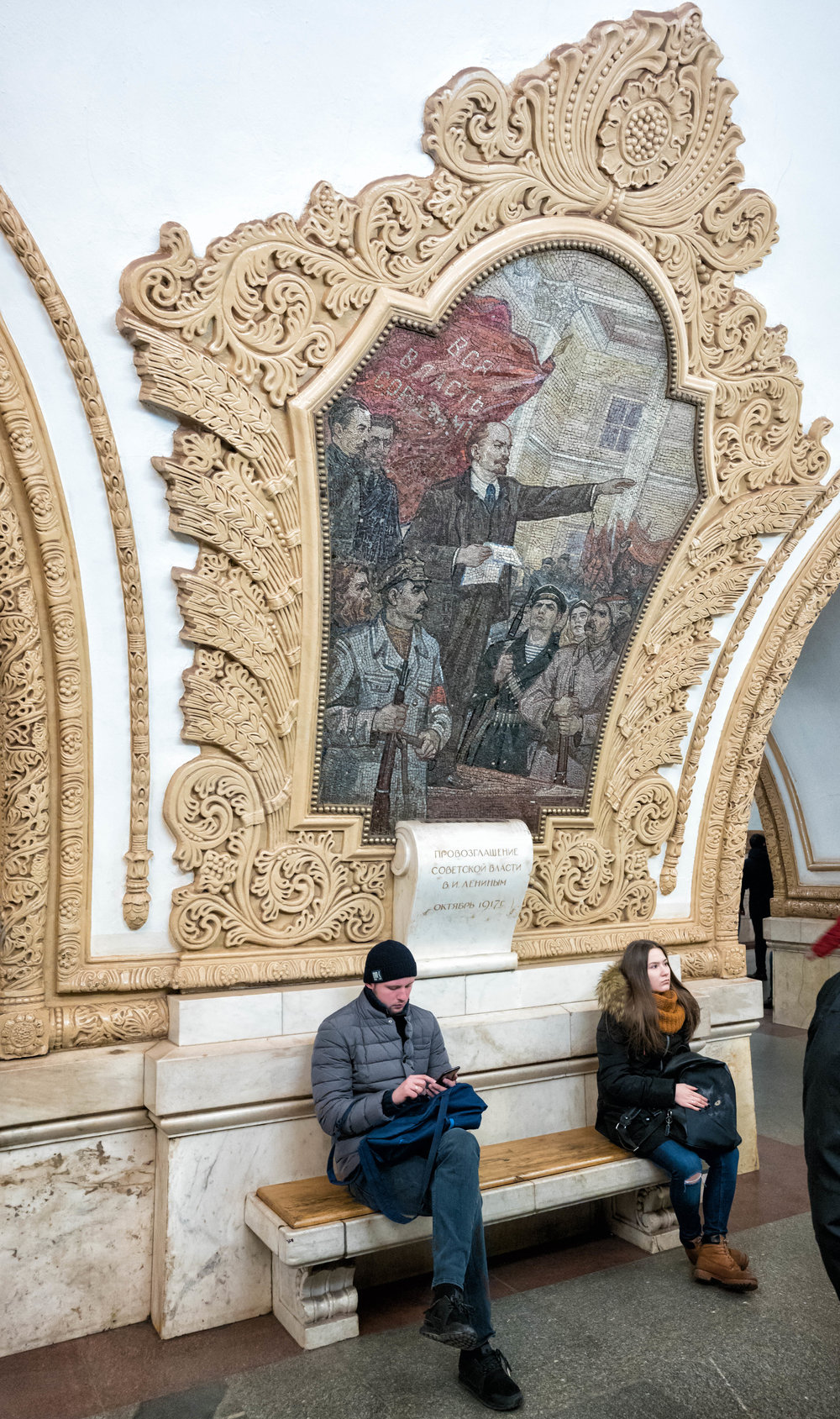 07 Russia March-April 2018 Moscow Metro 1-.jpg