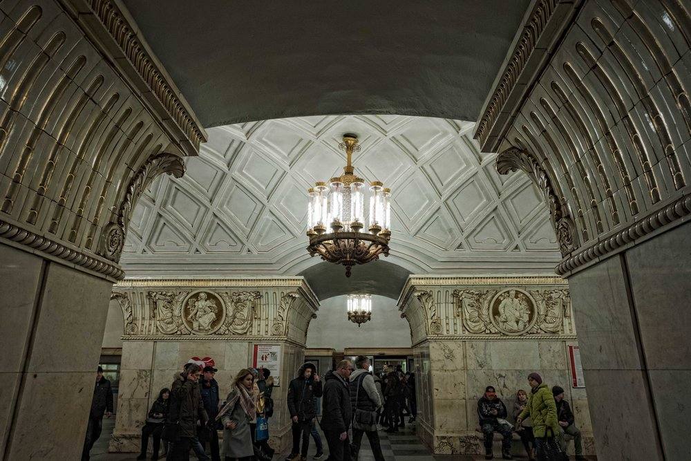 09 Russia March-April 2018 Moscow Metro 6-.jpg