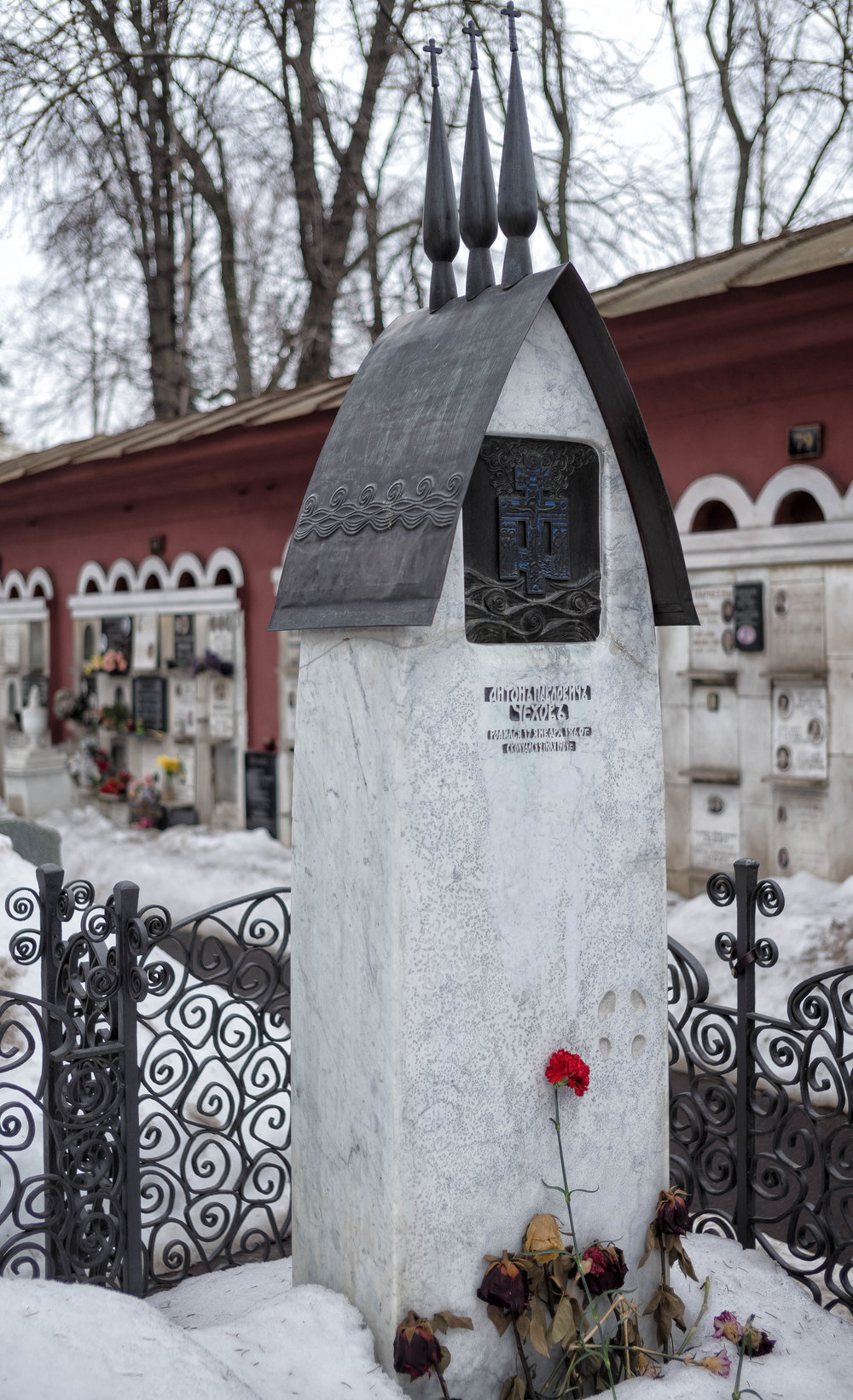 21 Russia March:April 2018 Novodevichy Cemetery 20 .jpg
