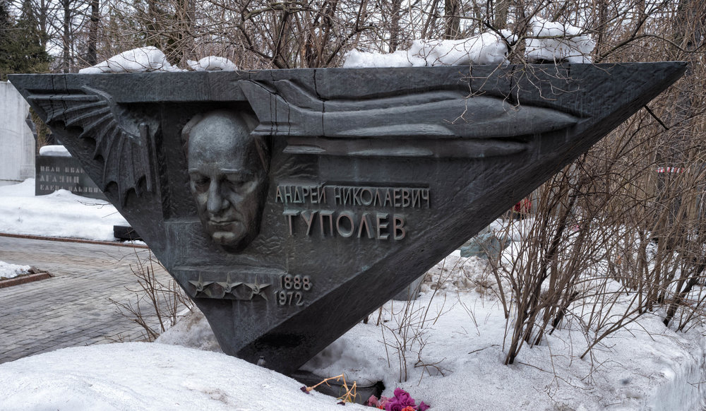 22 Russia March-April 2018 Novodevichy Cemetery 5-.jpg