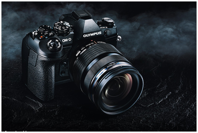 The Olympus OM-D E-M1 Mk.II with M.Zuiko 12-40mm Pro zoom