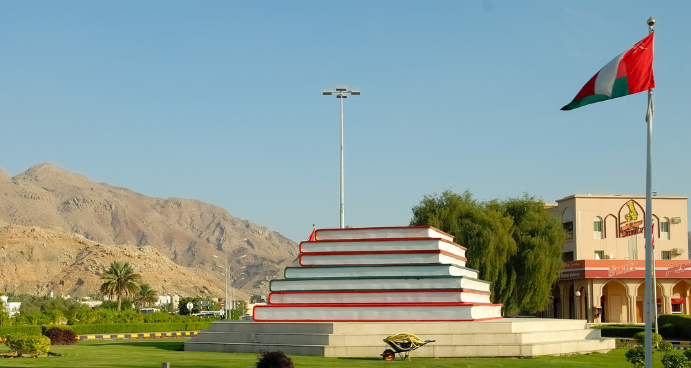 12 Book Roundabout Nizwa.jpg