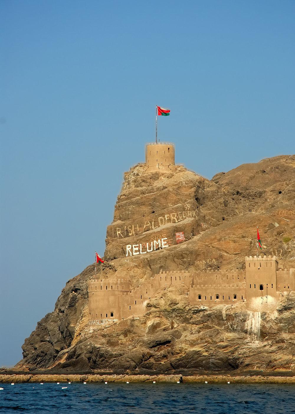 19 Muscat Fort.jpg