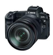 Mini leak of one of Canon's new EOS R models, image courtesy of  Nokishita.com