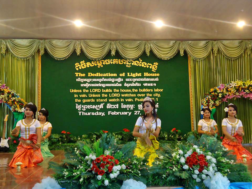 The children of our Battambang campus presented many traditional dances and other performances during the dedication celebration.