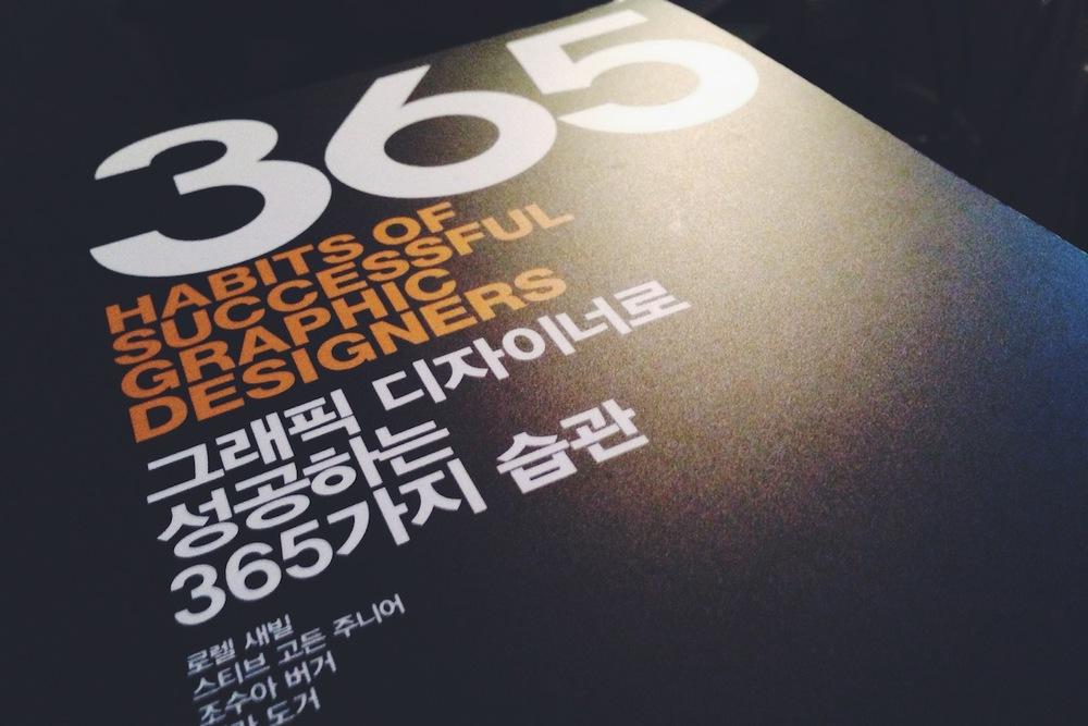 140131-365-Habits-1.jpeg