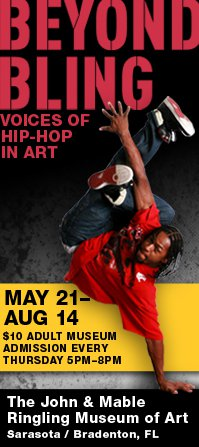 1. Beyond Bling at the Ringling Museum Hip-hop Lounge May 20 http://on.fb.me/jPUz4S 2. Las Meninas at South Miami Dade Cultural Center May 20-22 http://bit.ly/jNF6no 3. My kids shoot with Brian David Braun this friday at Island Park http://bit.ly/leUw56 4. 10x10: TAKE 5 Thursday May 19 http://on.fb.me/mlB7ds 5. Film some folks reading poems this Tuesday afternoon for 5 poems I read today http://bit.ly/j33tBz
