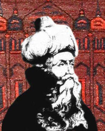 ibn'Arabi.jpg