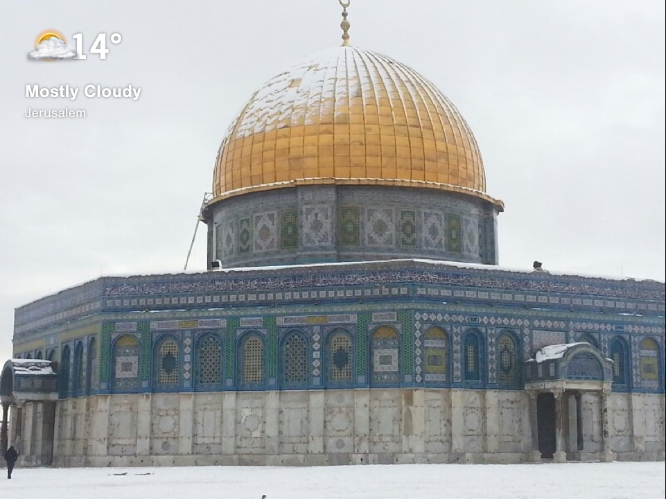 Jerusalem, Israel by SKYE user simsim