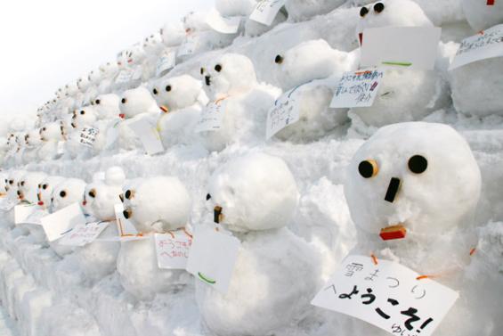 sapporo-Snowman_Festival-9.jpg