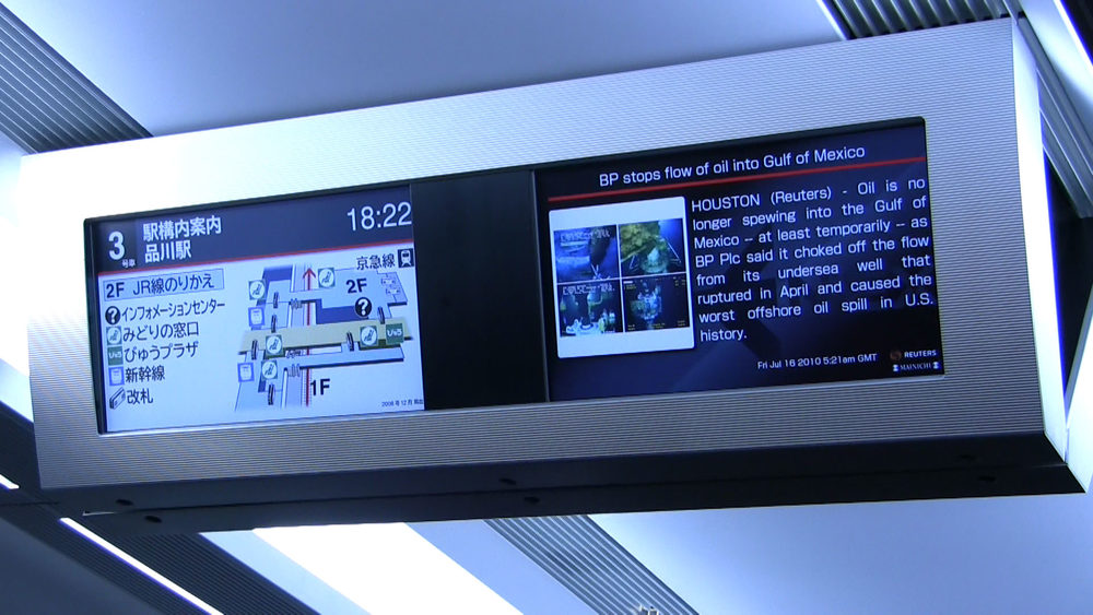 The TVs in the Narita Express showing a map of the upcoming station and the news.