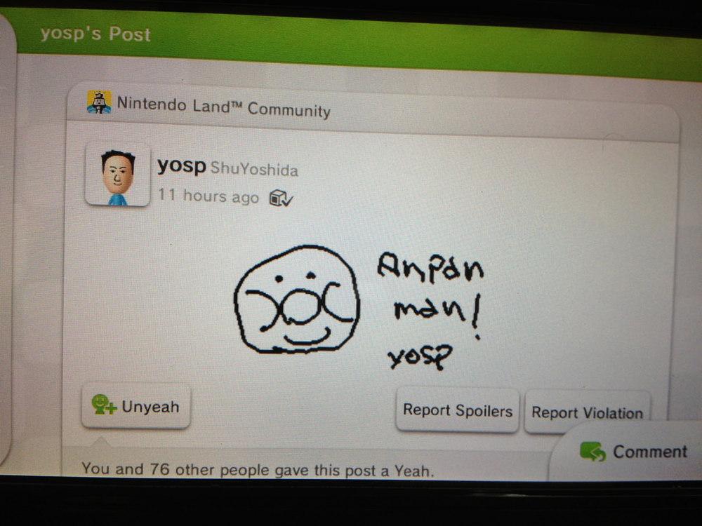 Shuhei Yoshida's drawing on the Nintendo Land Community board.