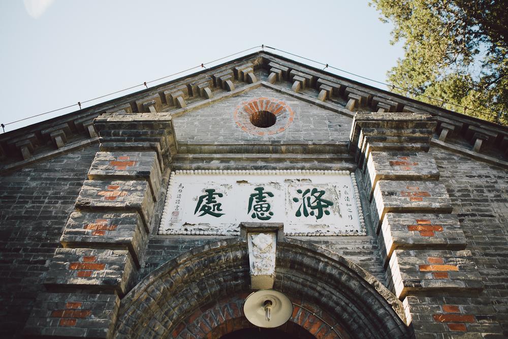 China-6.jpg
