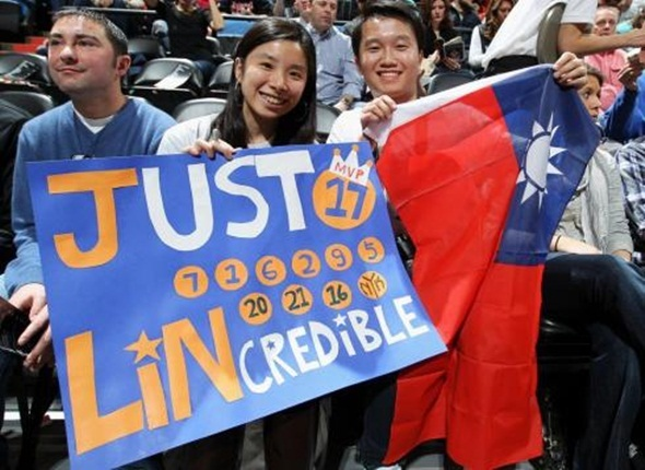 jeremy-lin-sign-2.jpg
