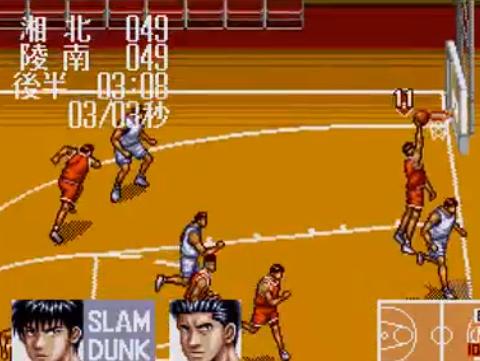 1995 Slam Dunk, Saturn, BecBandai.png