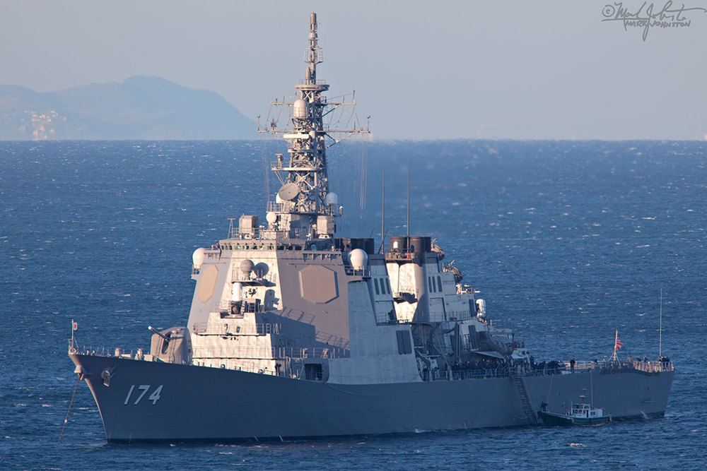 "The ""Kirishima"". Kongo-class guided missile destroyer of the Japan Maritime Self-Defense Force, anchored off Ito City, Shizuoka Prefecture."