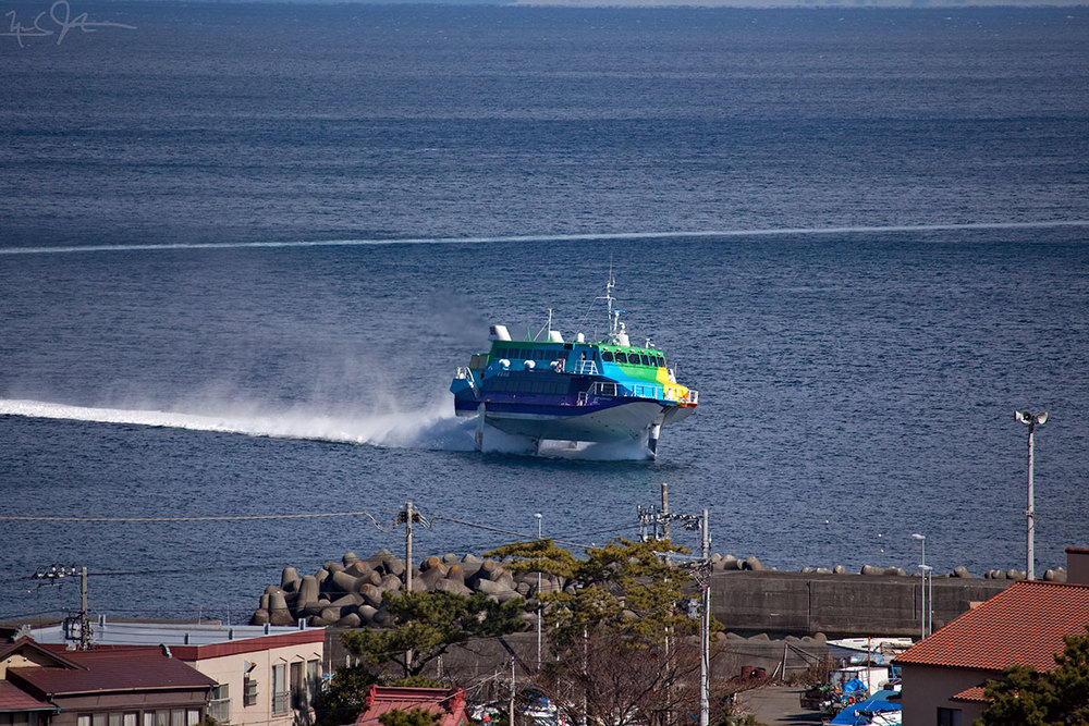One of the jet hydrofoil boats that ply the coastal waters of the Izu Penninsula, Shizuoka Prefecture, Japan.